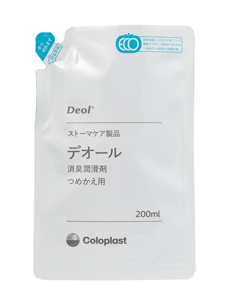 COL9301