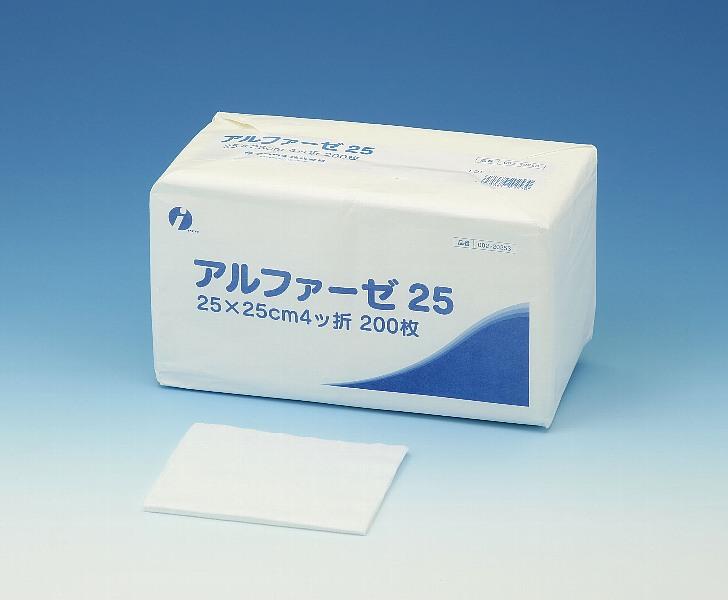 IWA002-20253